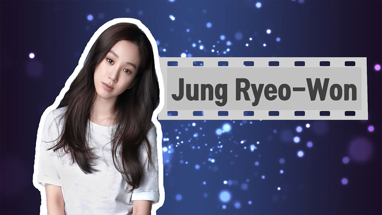 [Showbiz Korea] Then & Now - Jung Ryeo-Won (정려원)