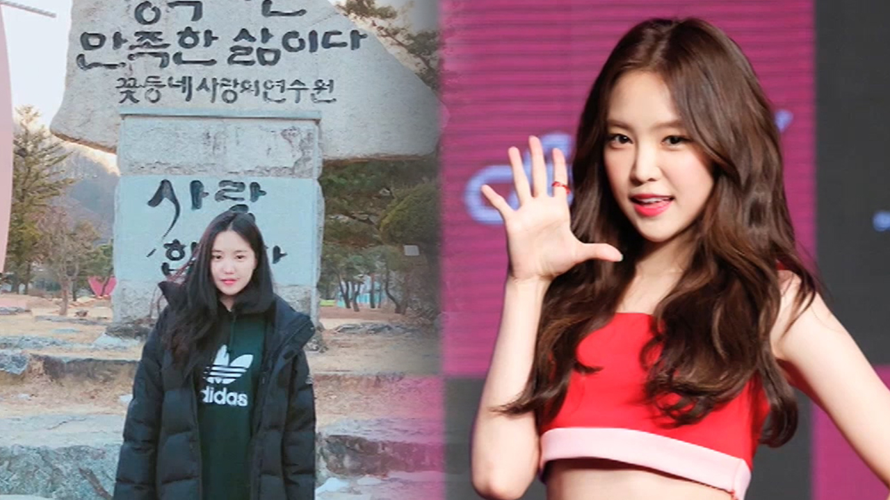 [Showbiz Korea] APINK'S SON NA-EUN SPREADS LOVE WITH HER FANS TO CELEBRATE HER BIRTHDAY
