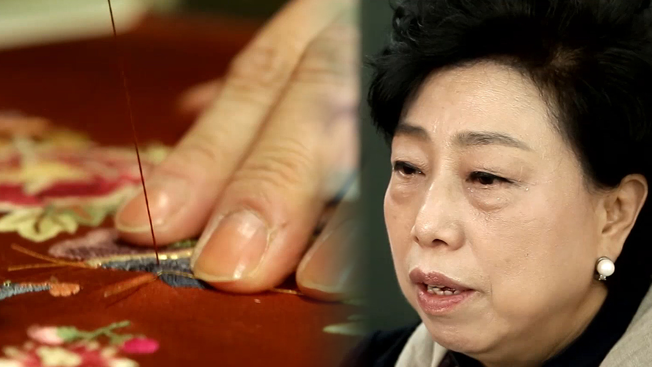 [4 Angles] Arts on Fingertips – Korean Traditional Embroidery