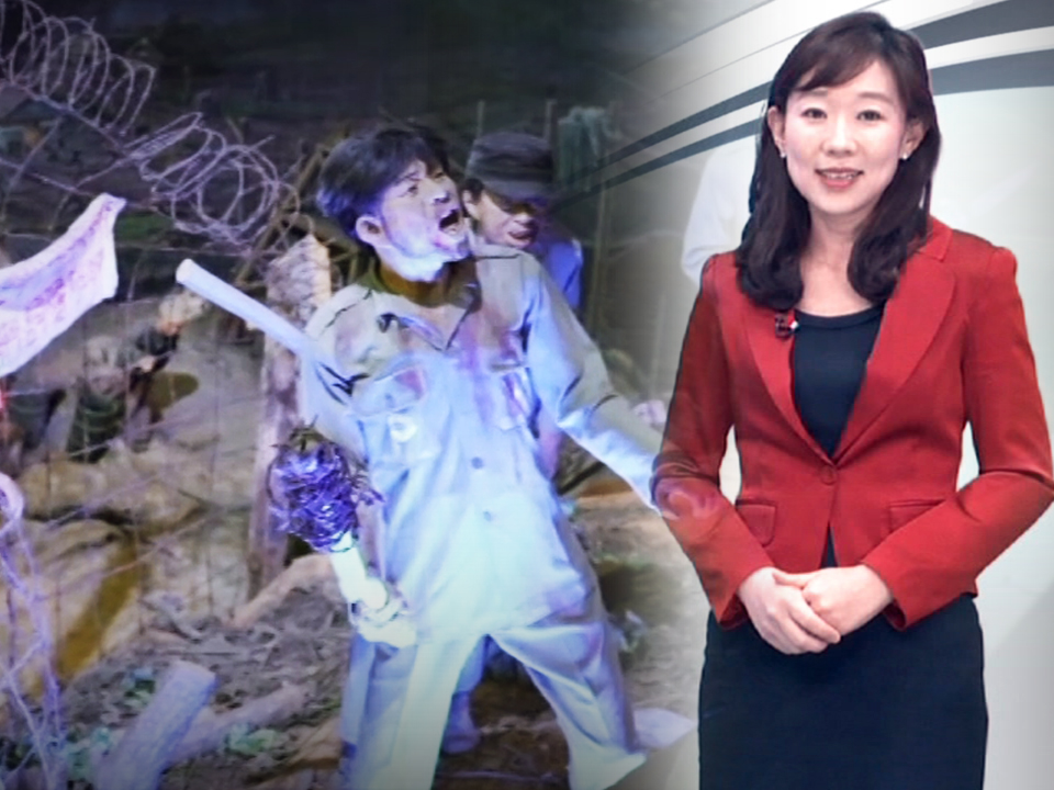 Peace Insight Ep.96 - A DMZ of Harmony / Prisoners of War / Youth Dreaming Episode 1