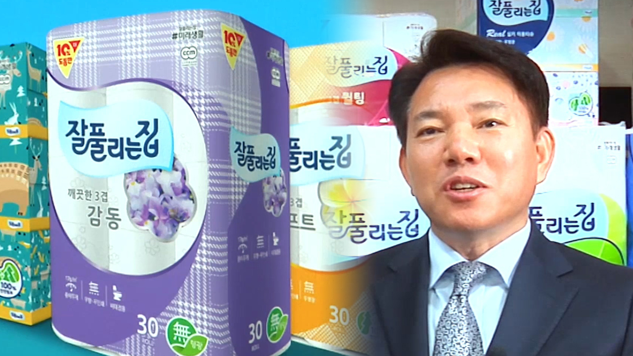 [BizSmart] Mirae Welllife, producing tissue products