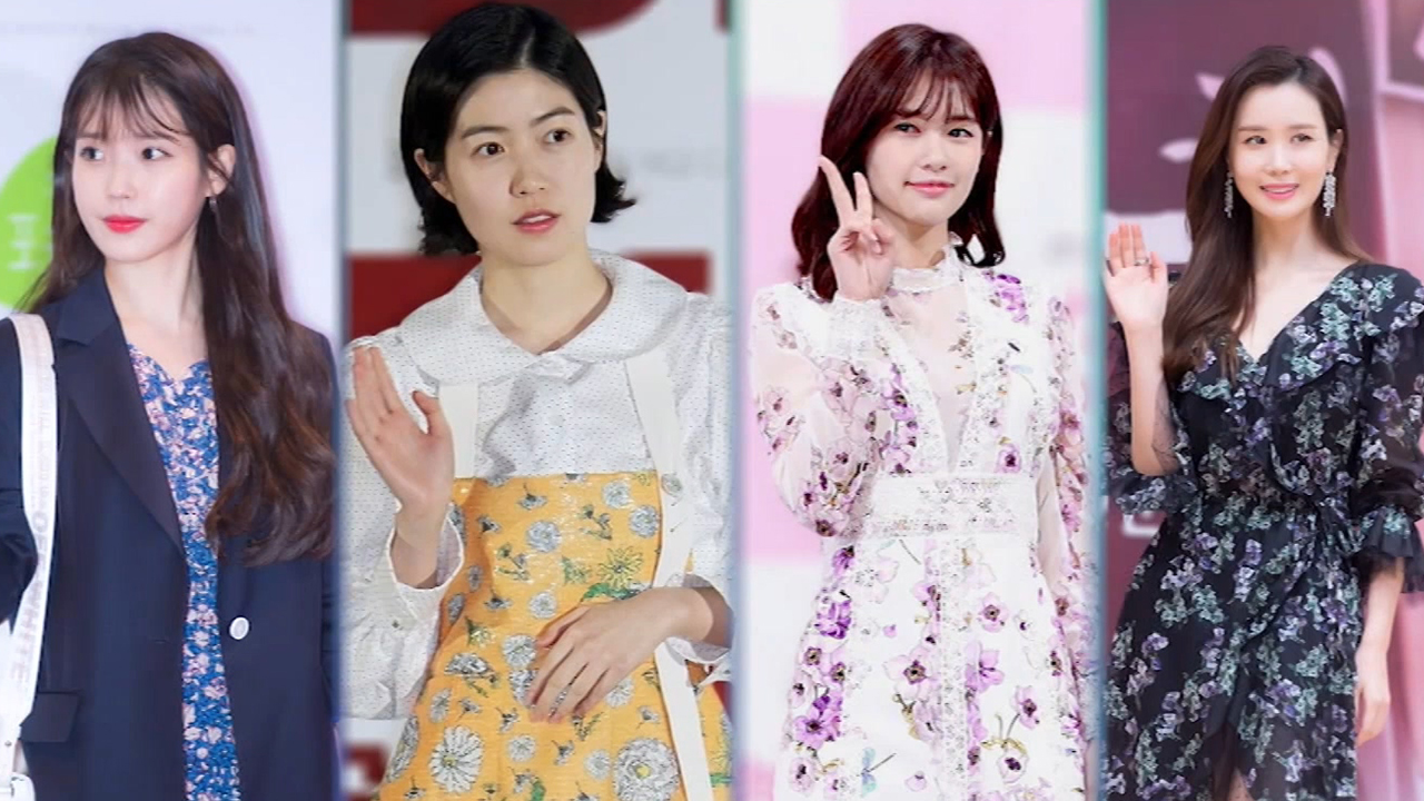 [Showbiz Korea] Spring styles using floral prints as well as plaid patterns