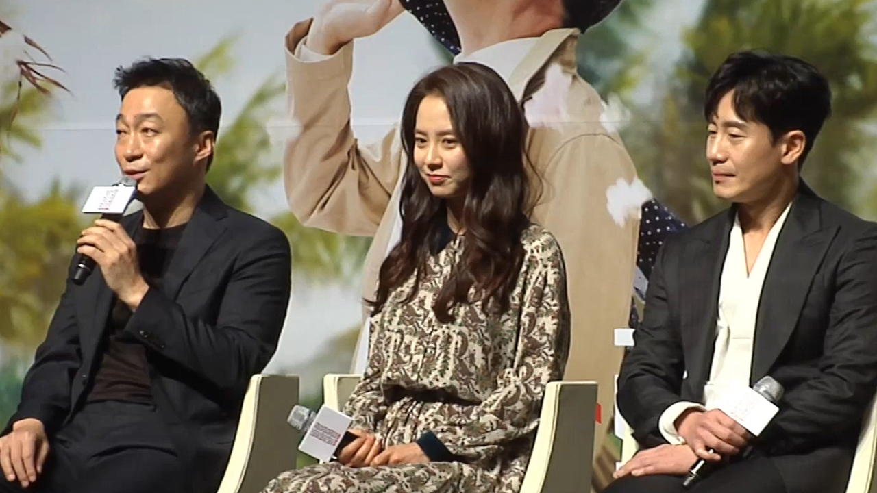 [Showbiz Korea] ☆ ON SCENE ☆ PRESS CONFERENCE of The movie