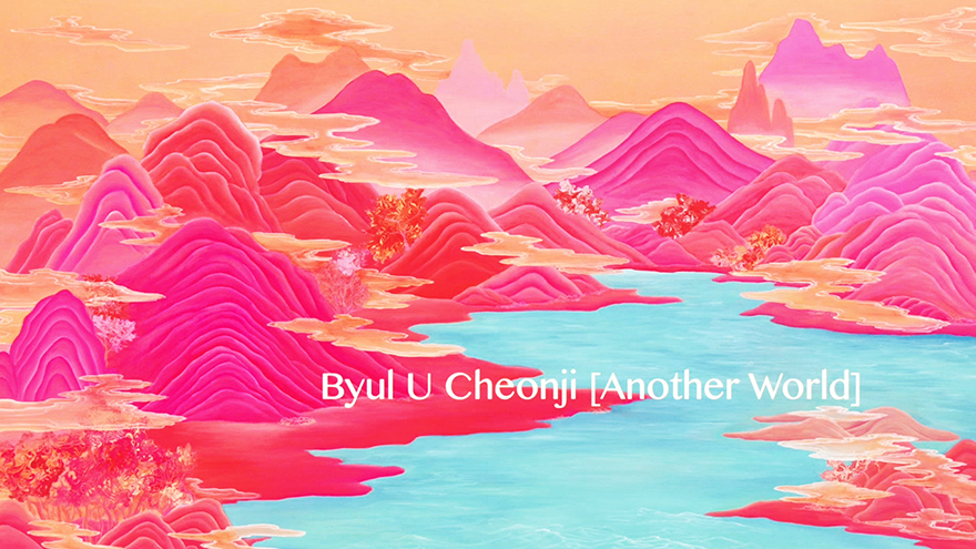[Arts Avenue 2018] Byul U Cheonji (Another World)