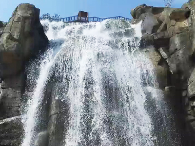 Waterfall At Gyeongin Ara Canal