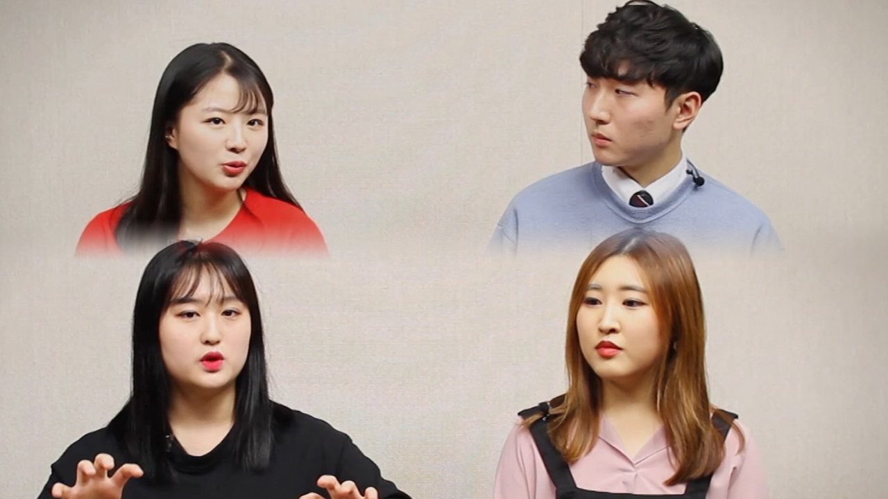 [Peace Insight] College Students Who Know the Most About North Korea Talking with Students of North Korean Studies