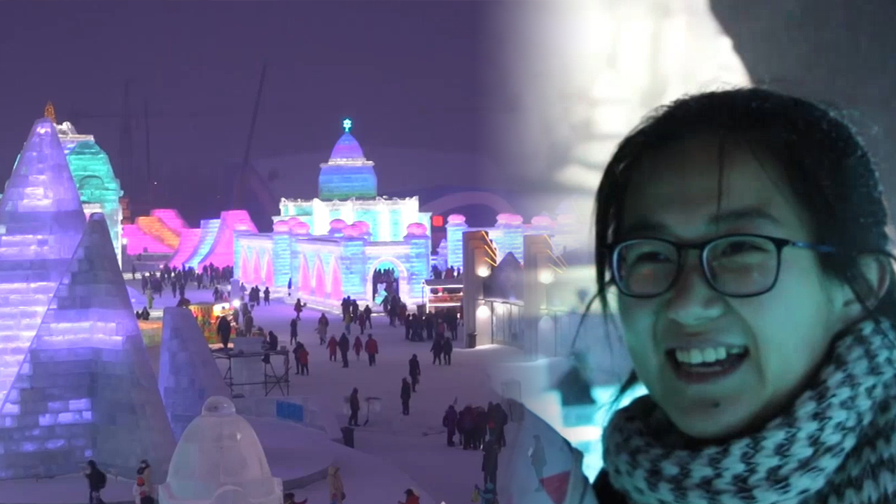 [Globetrotters] Harbin International Ice and Snow festival