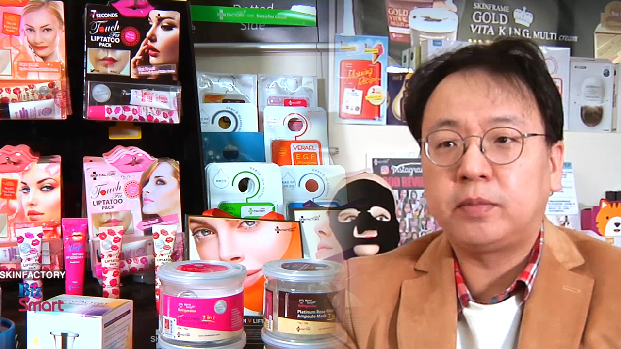 [BizSmart] SKINFACTORY, making diversified cosmetic products