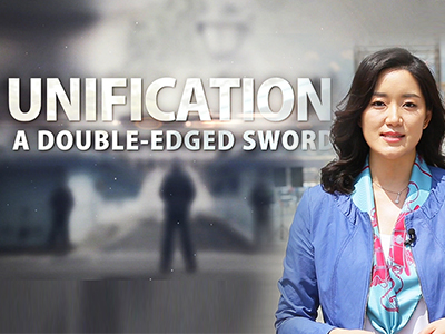 Unification, a Double Edged Sword