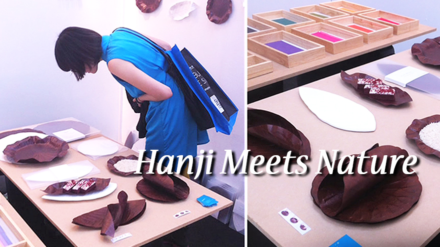 [Arts Avenue 2018] Hanji Meets Nature