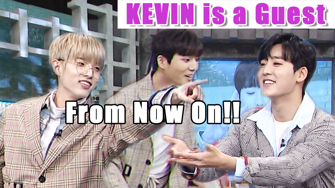 [After School Club] KEVIN (케빈)'s Graduation - ASC Grand Opening