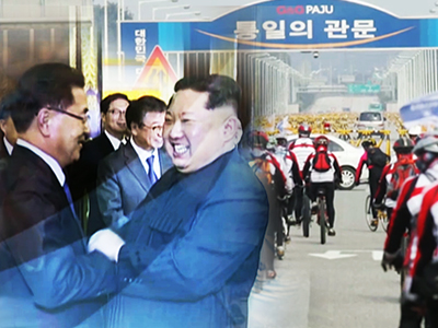 4 Angles Ep.216 [ Prospects for the 3rd Inter-Korean Summit /Two Years After Kaesong Industrial Complex Closure /Praying...
