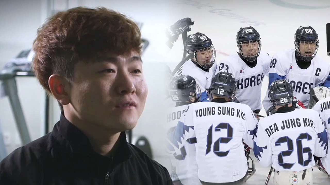 [4 Angles] Para Ice Hockey Player Choi Kwang-hyouk