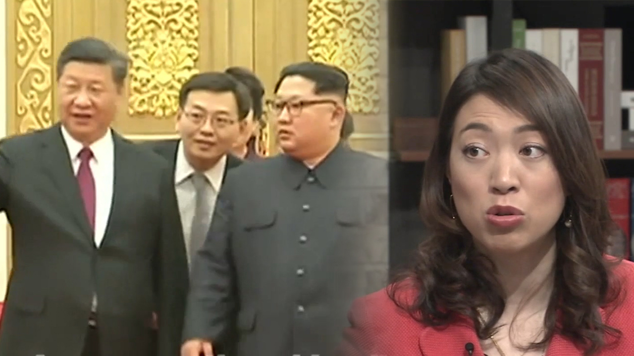 [Foreign Correspondents] Future high-level meetings after the Moon-Kim summit