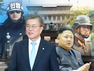 Ep.82 - Panmunjom as a symbol of division and a window for dialogue