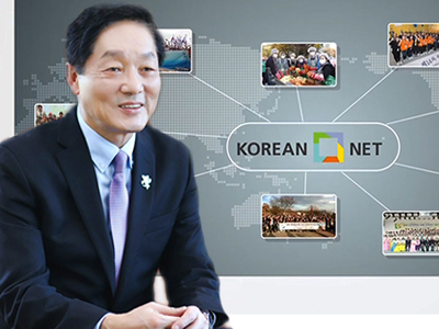 EP.149 Connecting overseas Koreans together, President Han Woo-sung of Overseas Koreans Foundation