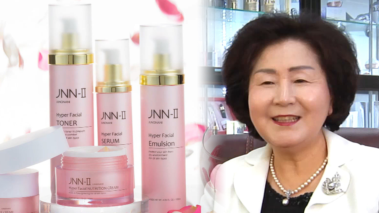 [BizSmart] Joylife, manufacturing cosmetic products