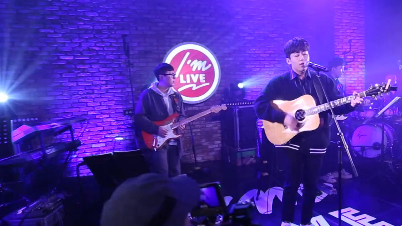 [I'm LIVE] O.WHEN (오왠) & Fall In Love