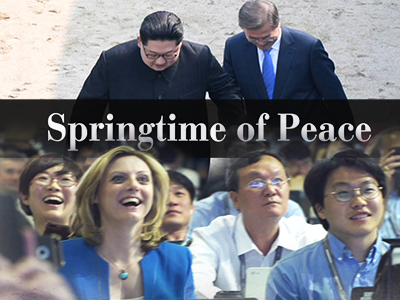 Springtime of Peace : The foreign media's perspective of South Korea in the driver's seat