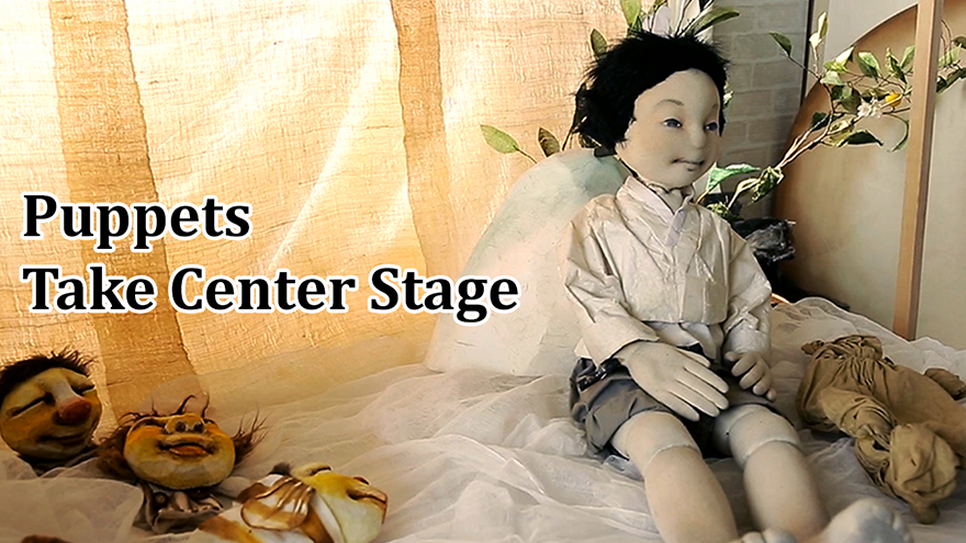 [Arts Avenue 2018] Puppets Take Center Stage