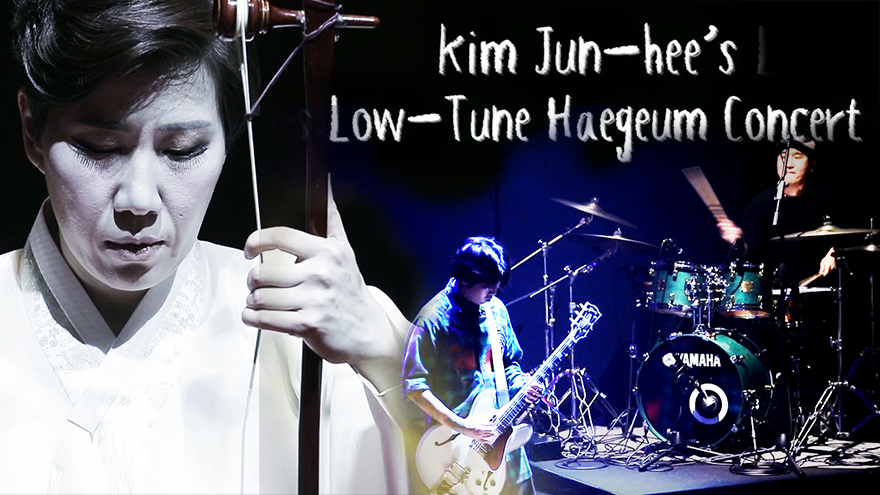 [Arts Avenue 2018] Kim Jun-hee's Low-Tune Haegeum Concert