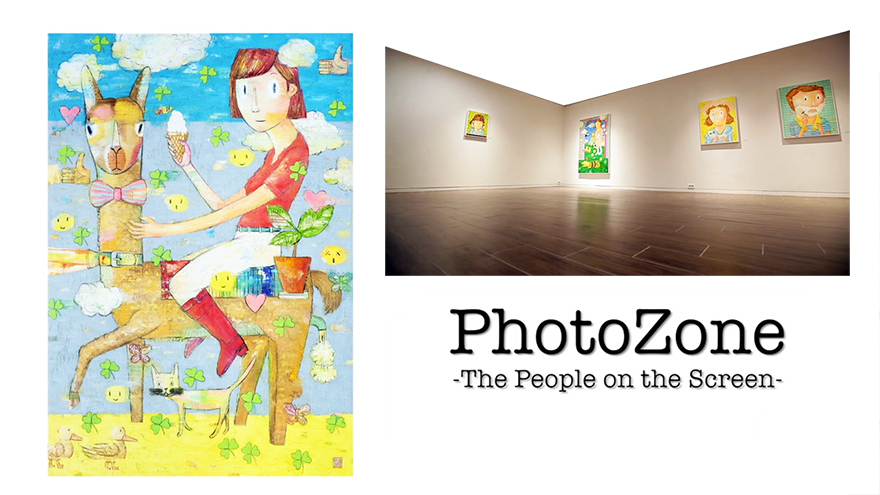 [Arts Avenue 2018] PhotoZone – The People on the Screen
