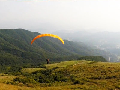 Paragliding At Mt. Yoomyung Natural Recreation Forest