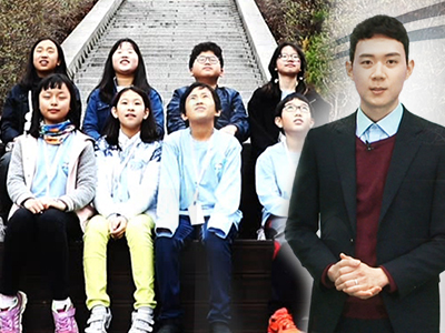 [Peace Insight] Ep.103 - Children Reporter / Views of the 20s and 30s / Gyodongdo