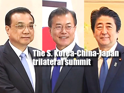 Ep.86 - The S. Korea-China-Japan trilateral summit