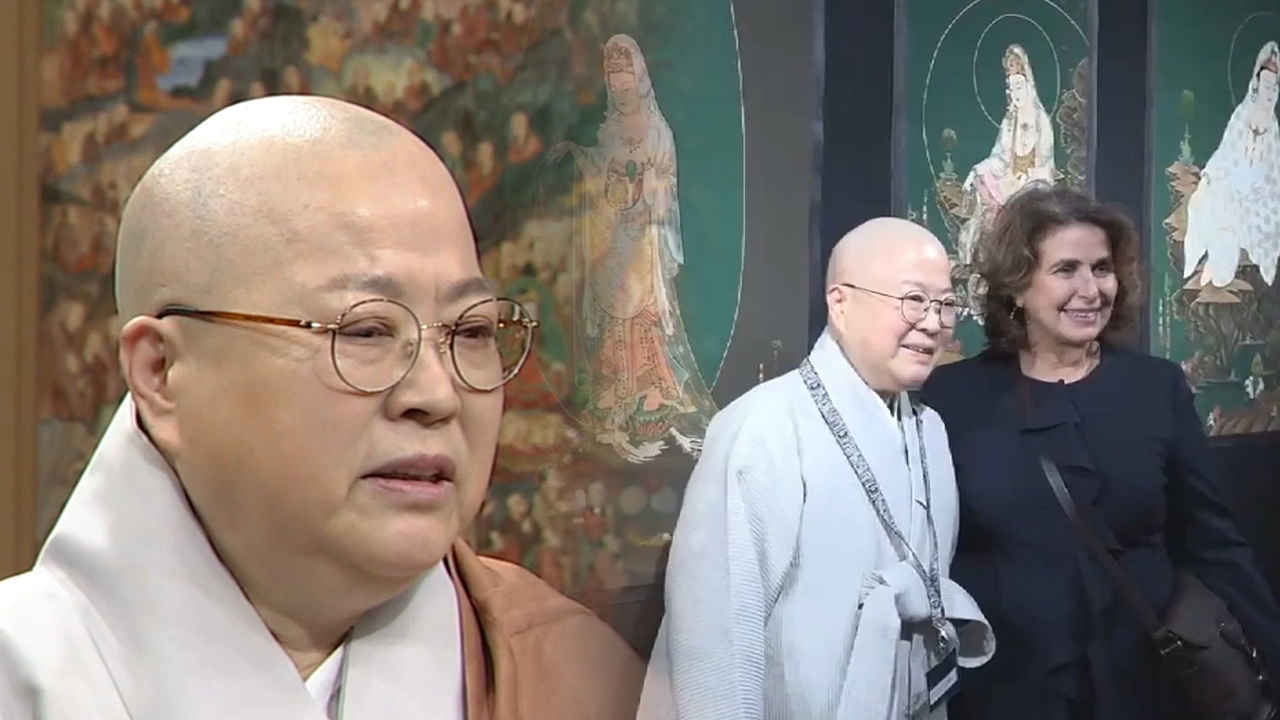 [Heart to Heart] Spreading the beauty of Goryeo Buddhist Painting to the world