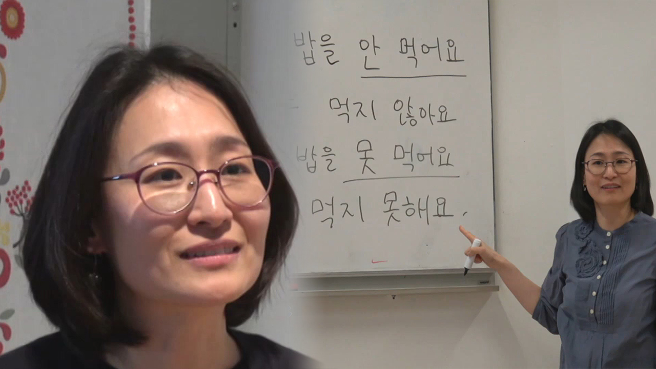 [Globetrotters] Skyrocketing Popularity of Korean Studies in Netherlands