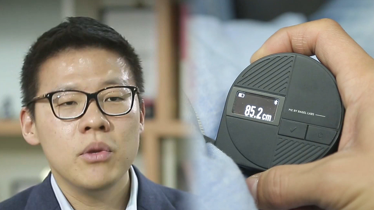 [InsideBiz] Bagel Labs, developing a smart tape measure