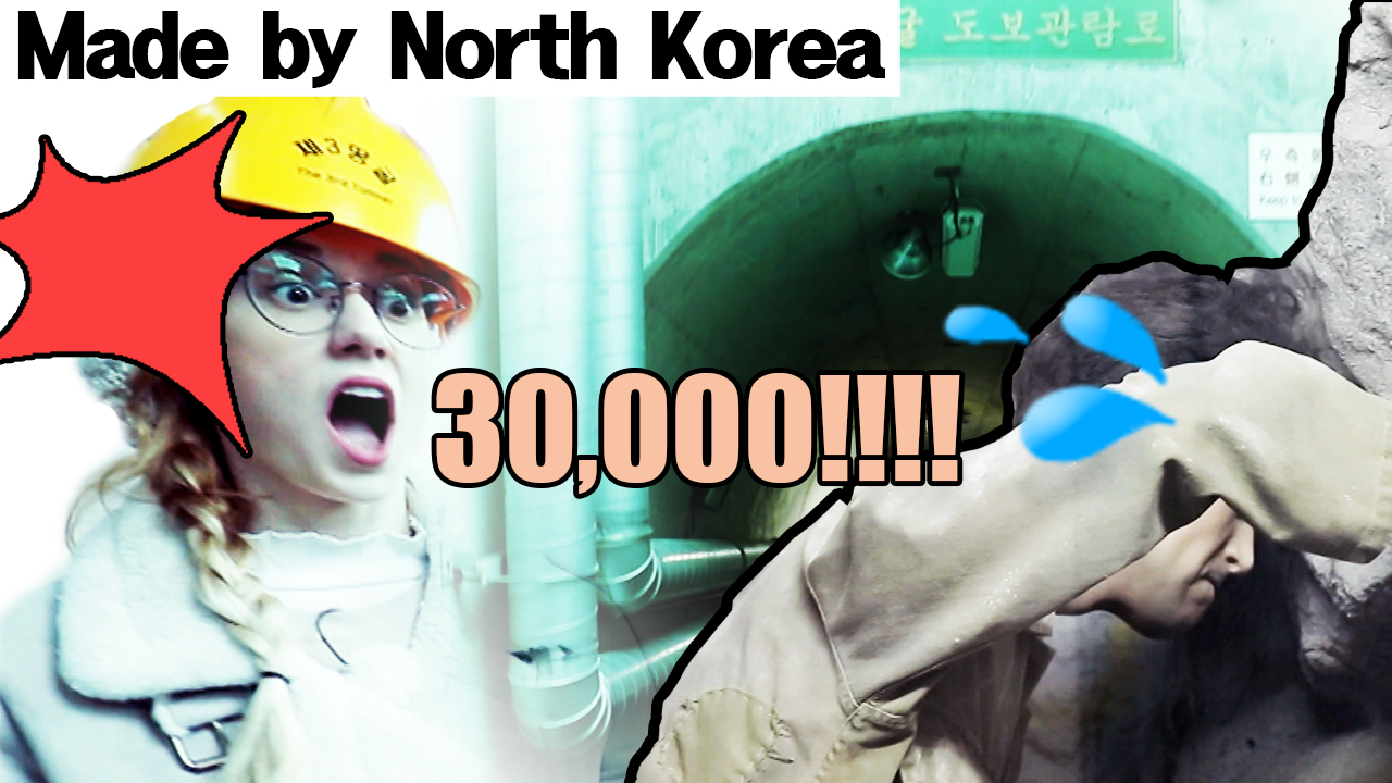 [MYSTERY TRAVELERS] 30,000 People Can Cross in an Hour!! [The 3rd Invasion Tunnel]