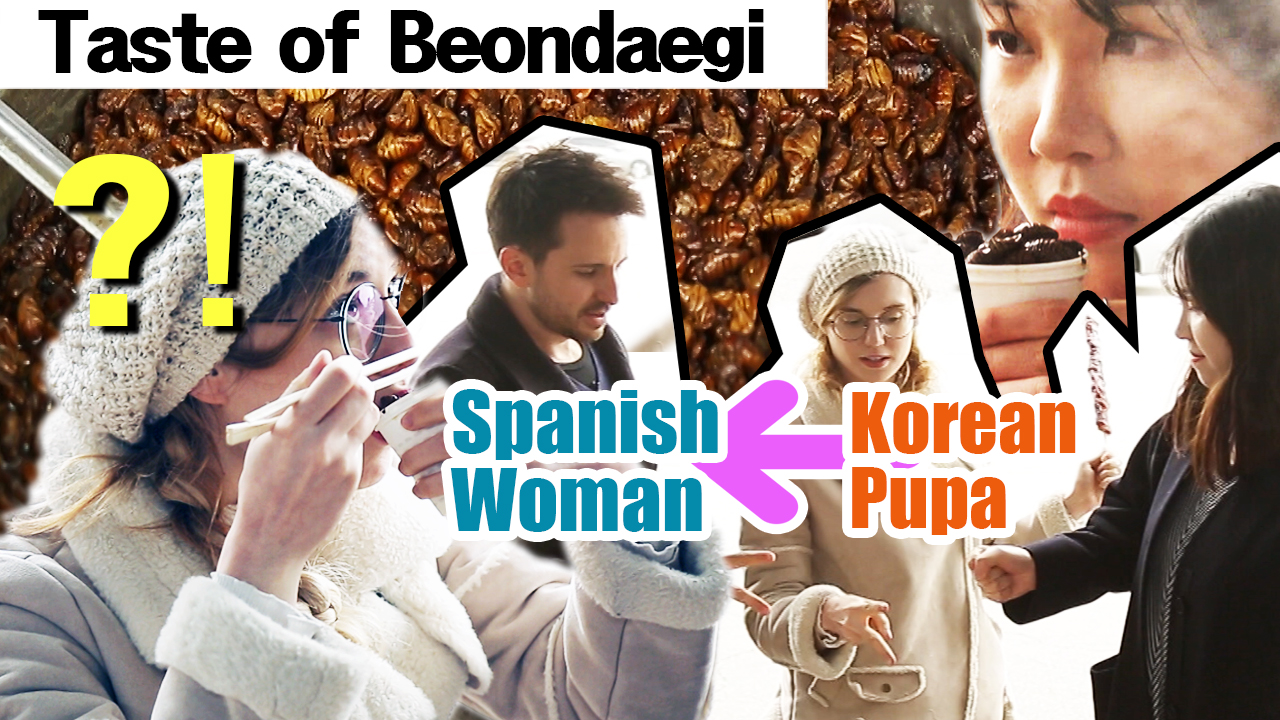 [MYSTERY TRAVELERS] Spainsh Woman's Reaction to Korean Pupa (Beondaegi) [Imjingak]