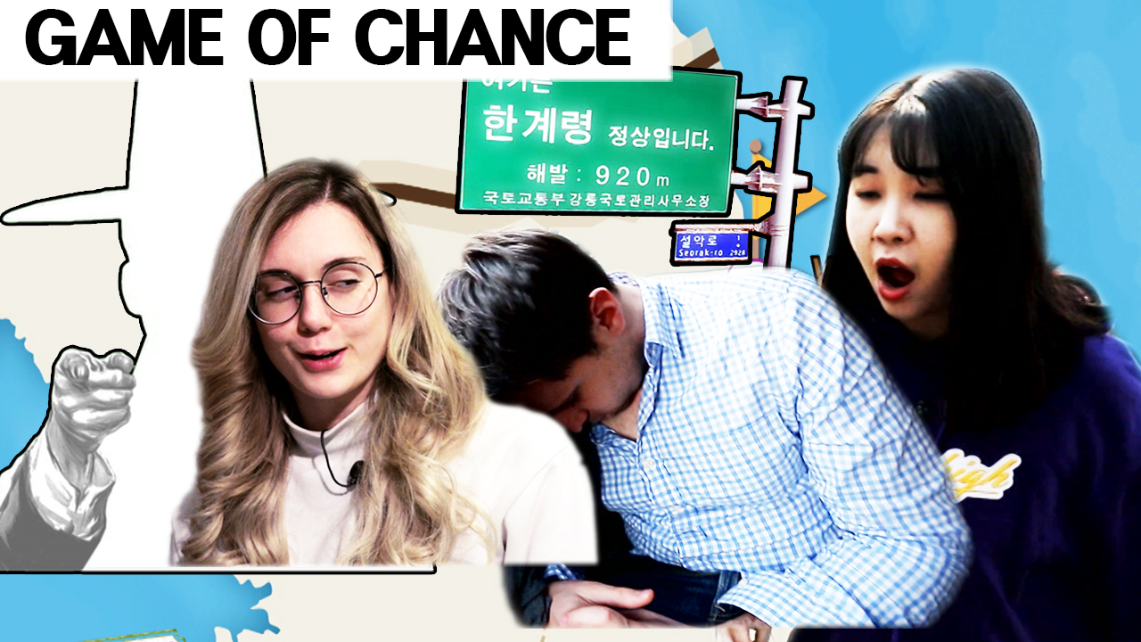 [MYSTERY TRAVELERS] Game of Chanace!! They Will Soon Split Away. [Seoraksan]
