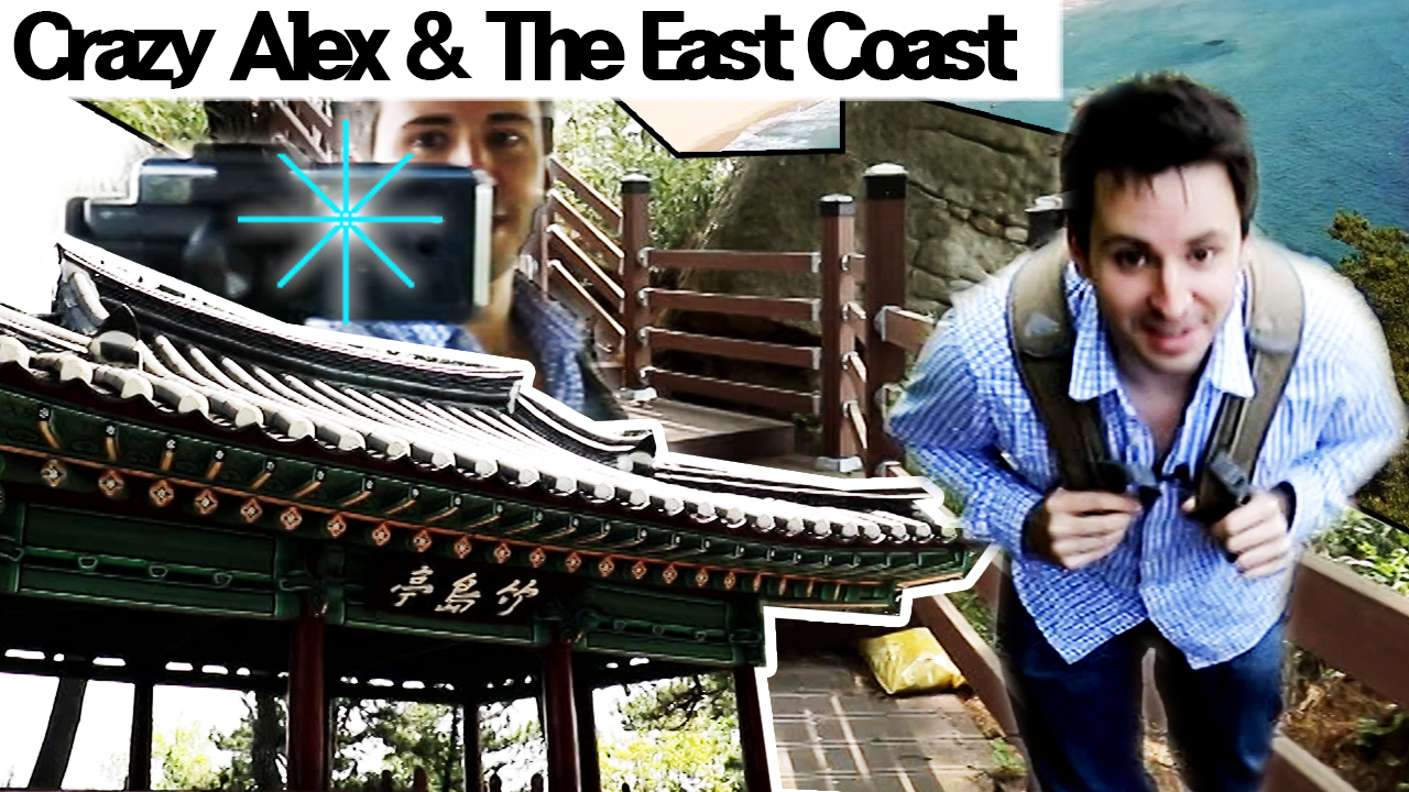 [MYSTERY TRAVELERS] Crazy Alex & The Emerald East Sea [Jukdojung]