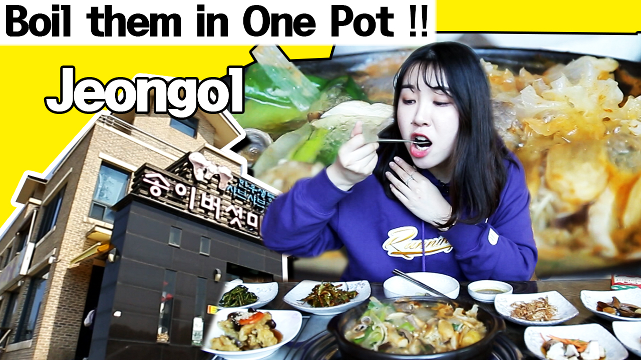 [MYSTERY TRAVELERS] Jeongol? Boil Them in One Pot!! [Songi Valley]