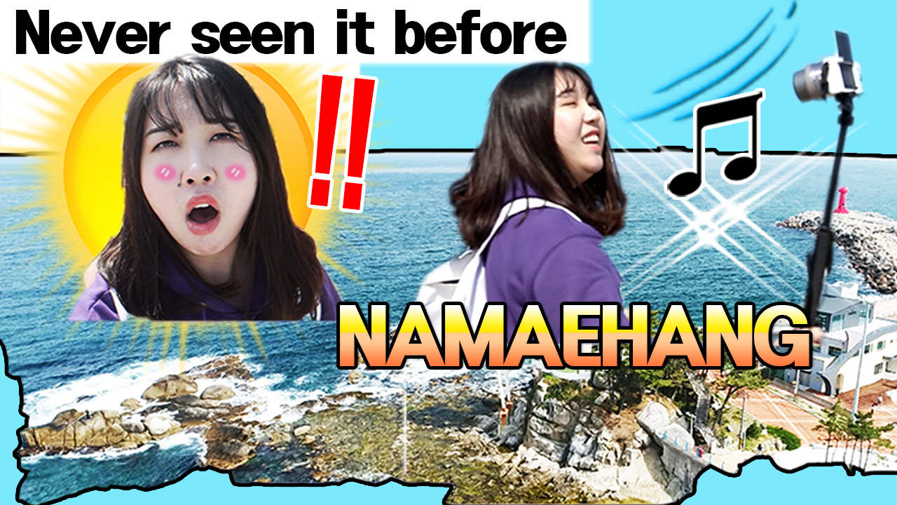 [MYSTERY TRAVELERS] Chinese woman to see the KOREAN SEA for the first time [Namae Harbor]