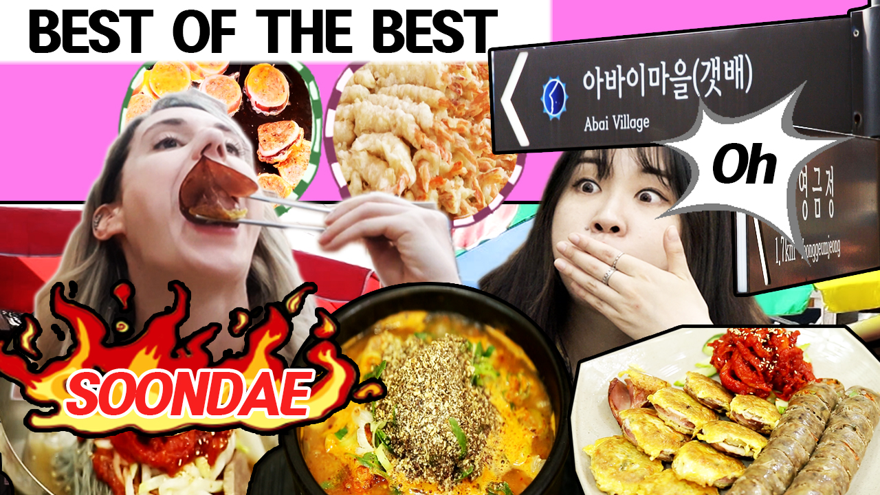 [MYSTERY TRAVELERS] Meet the Best Korean SOONDAE of your life!! [Abai Village]