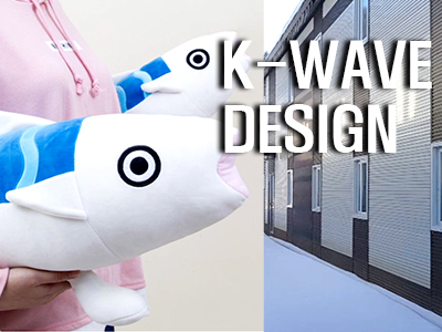 Dreaming of K-Wave in Design #303