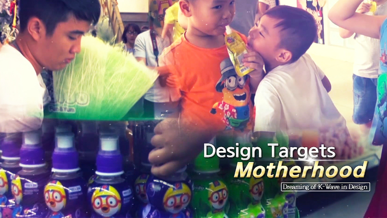 [Arirang Prime] Design Targets Motherhood