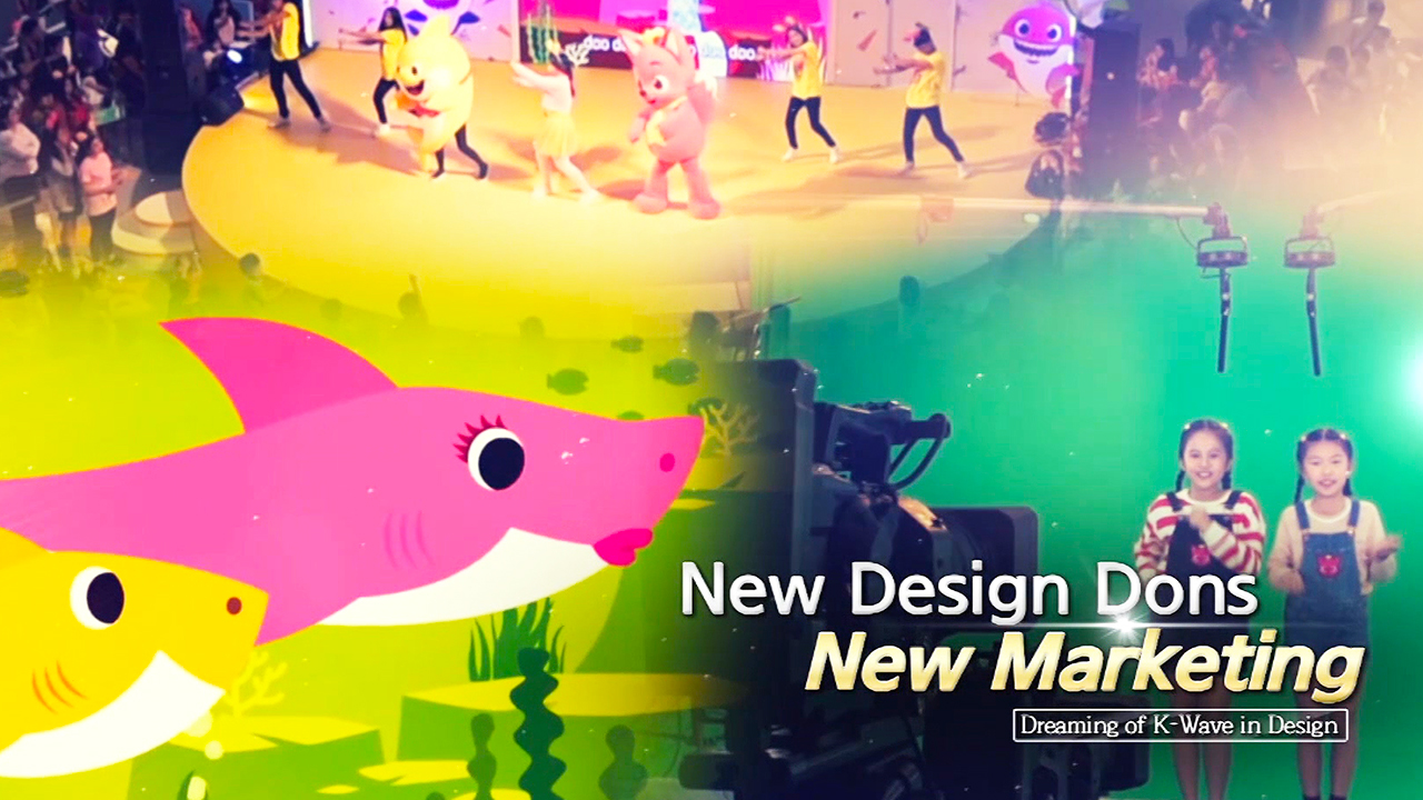 [Arirang Prime] New Design Dons New Marketing