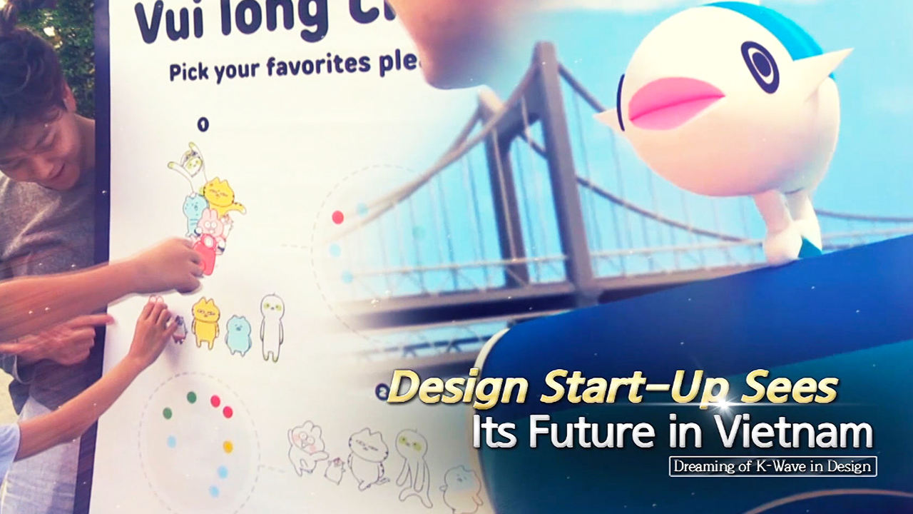 [Arirang Prime] Design Start-Up Sees Its Future in Vietnam