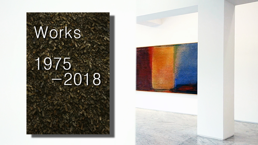 [Arts Avenue 2018] Chun Kwang-young: Works 1975-2018