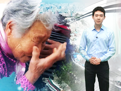 [Peace Insight] Ep.107 - Remembering That Day / Love at First Sight / Ganghwa County