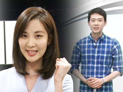 Peace Insight Ep.108 - Thinking about Reunification / Happy Imagination / Ganghwa County