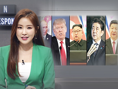 Ep.92 - The diplomatic tug-of-war on the Korean Peninsula