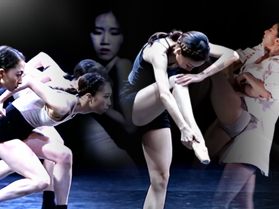 [PerformArts Reload 2] Episode 25 - Seoul Ballet Theatre - Colla. B