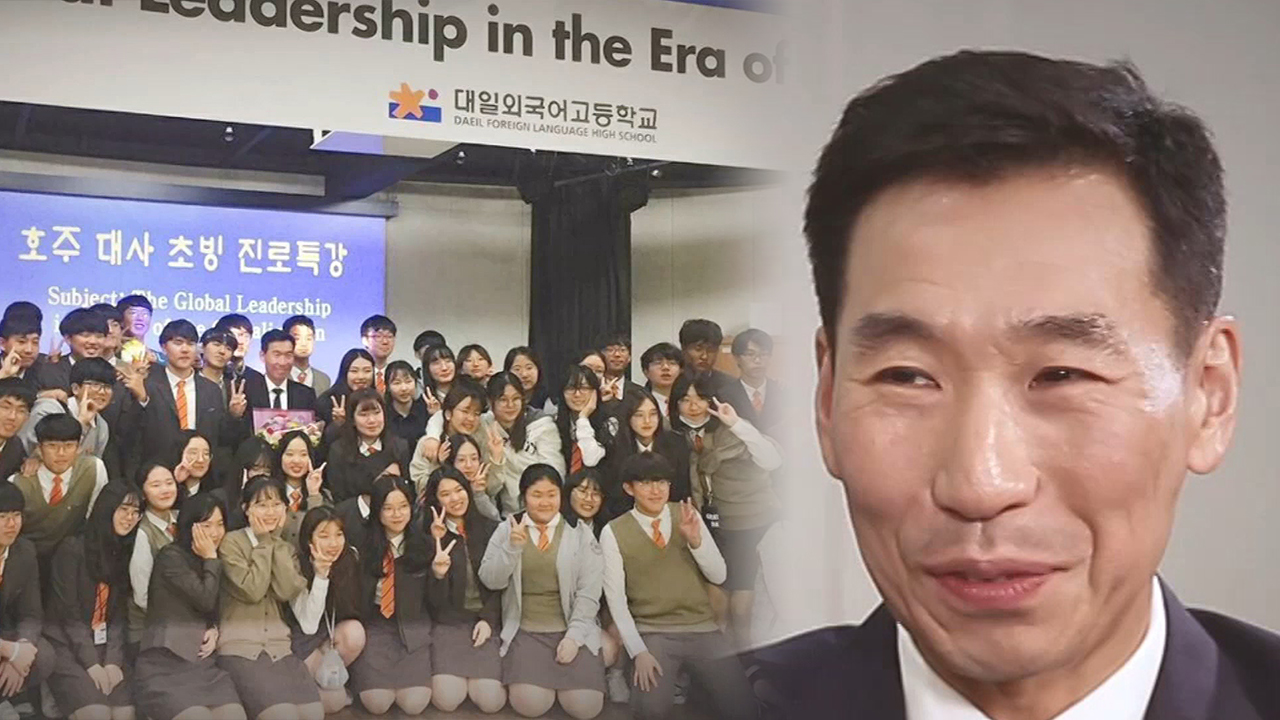 [The Diplomat] ENGAGEMENT WITH KOREAN YOUTH  [Ambassador James Choi]