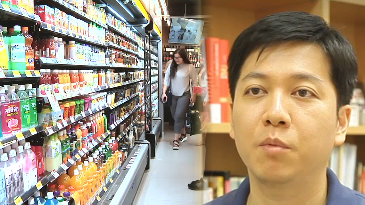 [Money Monster] Rise of convenience stores as a blue ocean market